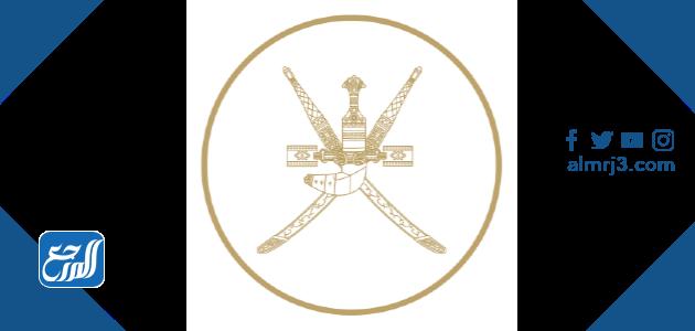 طريقة حساب نسبة الثانوية العامة سلطنة عمان