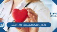ما هي اقل الدهون ضررا على القلب