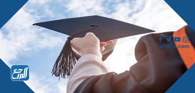 منح دراسية مجانية في الكويت 2021