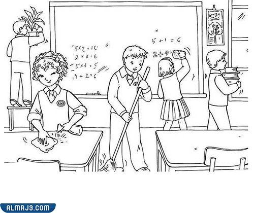 أجمل رسومات احترام المعلم للتلوين