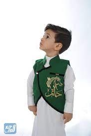 أجمل ملابس اليوم الوطني السعودي