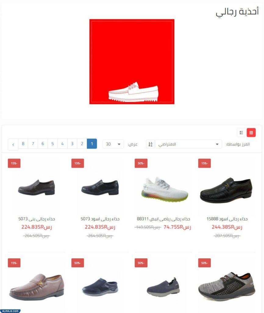 عروض فلورينا الأحذية الرجالي