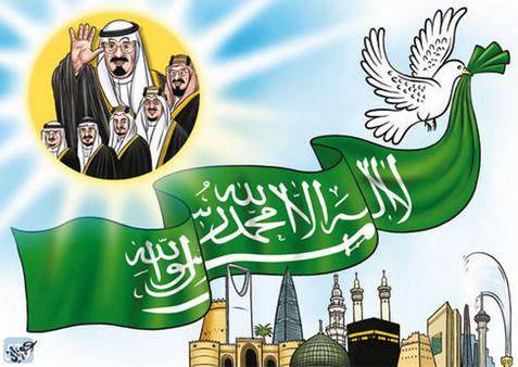 اجمل رسم اليوم الوطني السعودي 91 لعام 1443