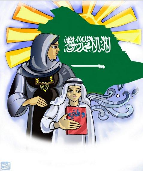 افكار رسم لليوم الوطني السعودي