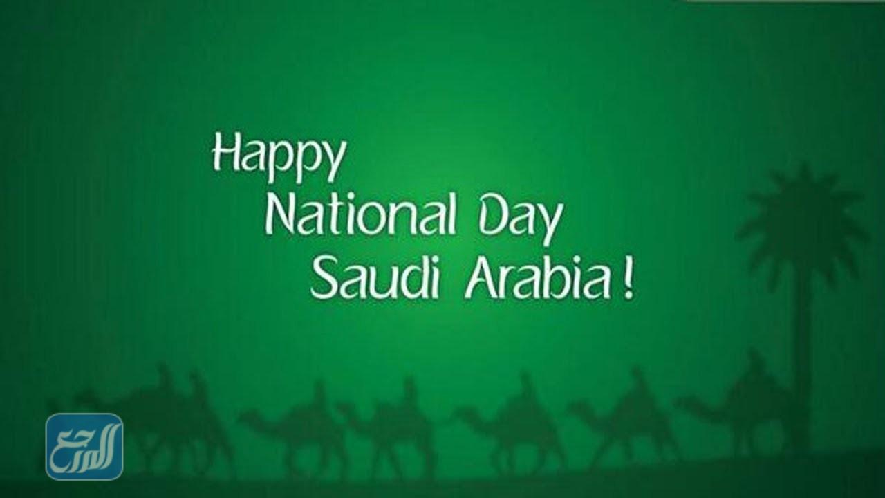 بطاقات تهنئة اليوم الوطني السعودي 91 بالانجليزي