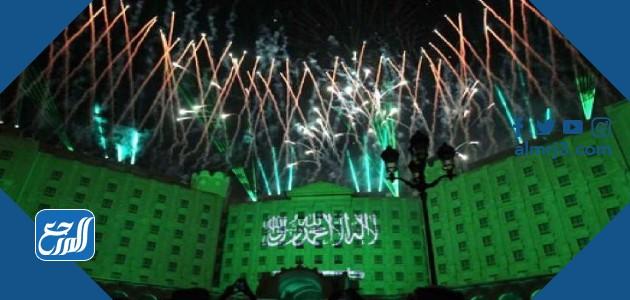 احتفالات اليوم الوطني 91