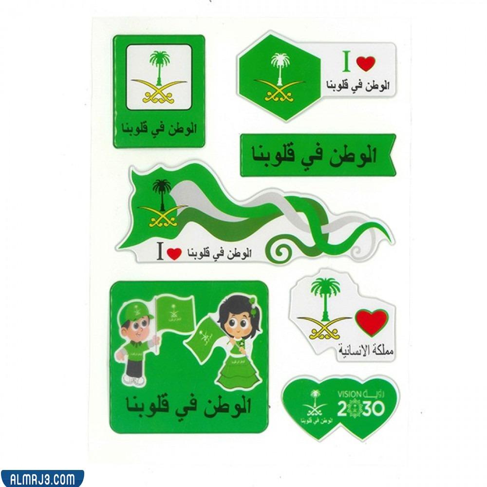 استكرات اليوم الوطني السعودي 91