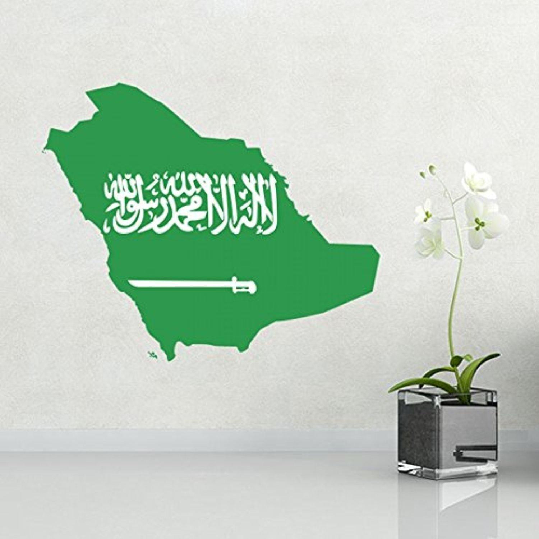 اطارات خلفيات اليوم الوطني السعودي 1443