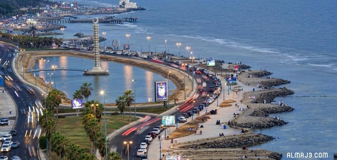افضل مدينة سياحية بالسعودية 2021