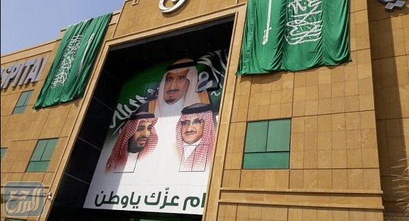 افكار اليوم الوطني السعودي للشركات