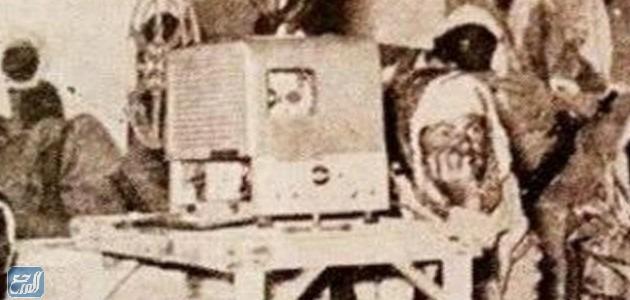 أول سينما في السعودية قديماً