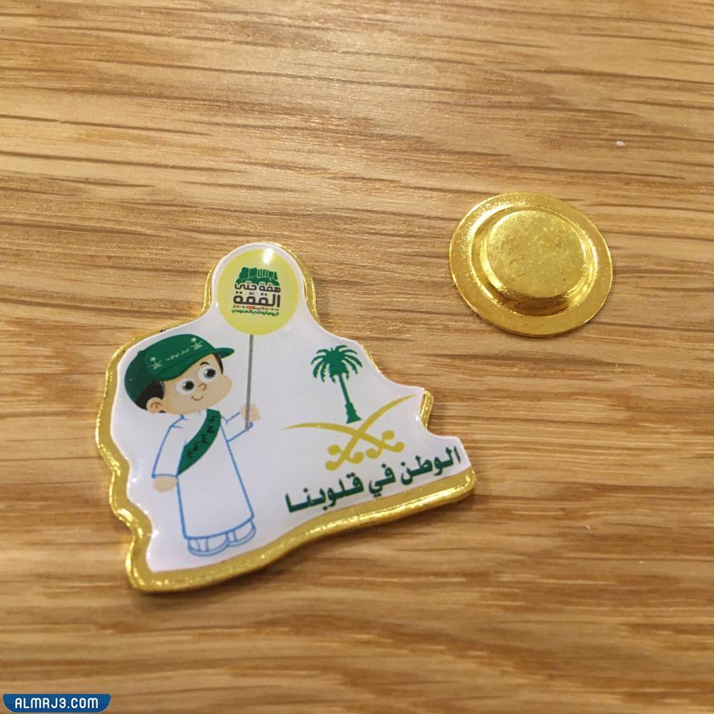 صور بروشات اليوم الوطني السعودي 91