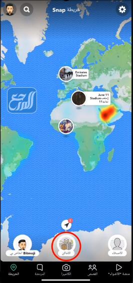 تحديث السناب الجديد الخريطة