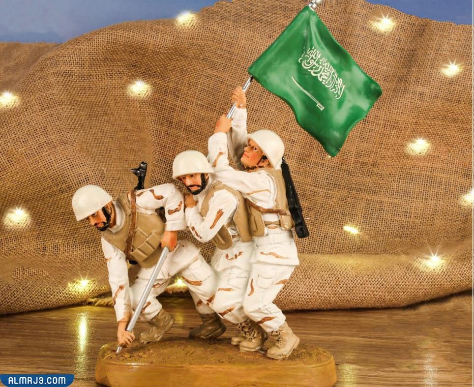 صور تحف اليوم الوطني السعودي 91