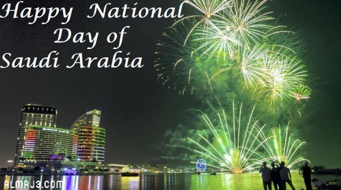 تصميم لليوم الوطني بالانجليزي