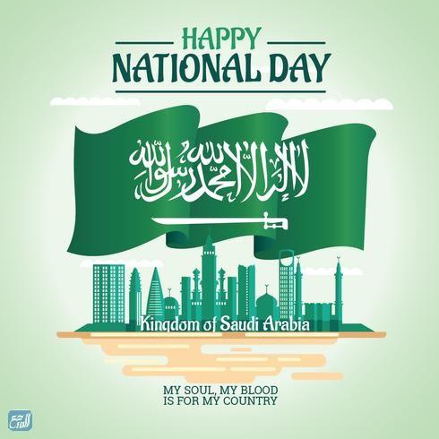 أجمل الصور عن اليوم الوطني 91 بالانجليزي