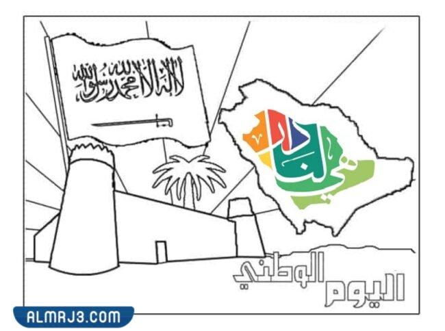 رسومات شعار اليوم الوطني 91 للتلوين