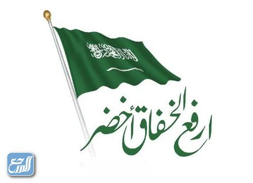 صور وعبارات عن اليوم الوطني ثيمات اليوم الوطني في السعودية 2021