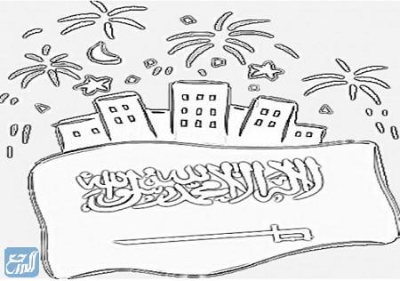خلفيات العيد الوطني السعودي للتلوين