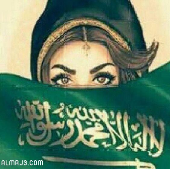 خلفيات اليوم الوطني السعودي بنات