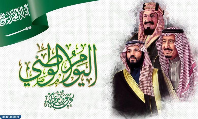 خلفيات اليوم الوطني السعودي 91