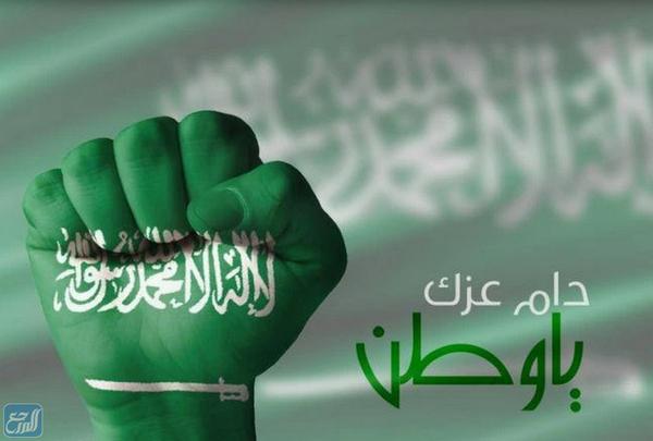 صور وعبارات عن اليوم الوطني خلفيات اليوم الوطني السعودي 1443