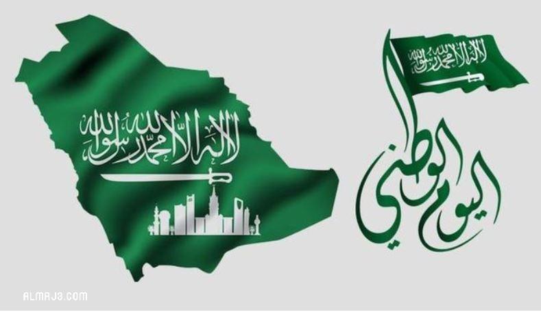 خلفيات عن اليوم الوطني السعودي مميزة جدًا