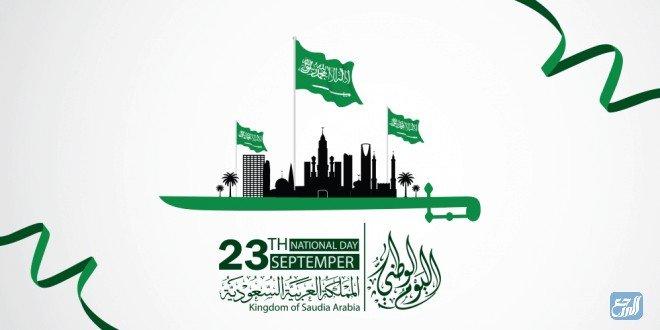 أجمل تصميم لليوم الوطني السعودي 91
