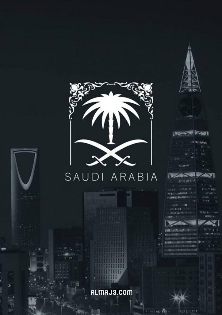 خلفيات يوم وطني السعوديه أبيض وأسود