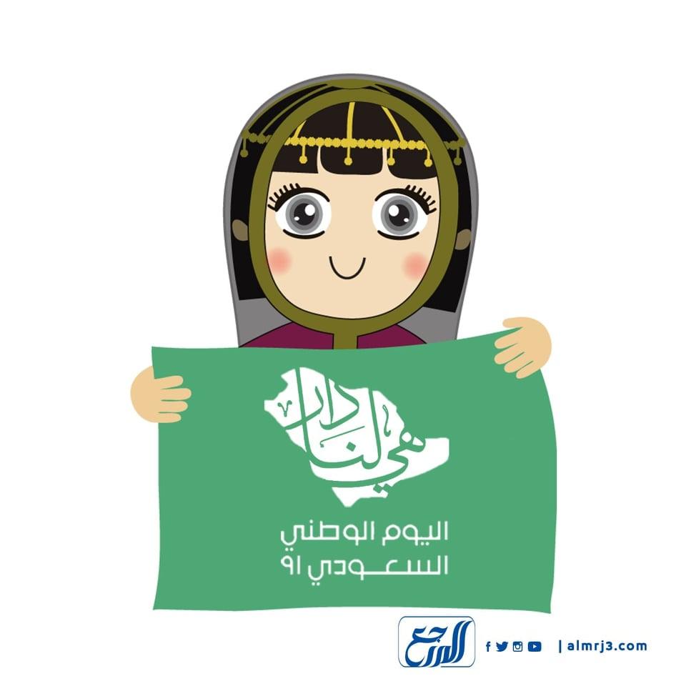 رسم عن اليوم الوطني 91 سهل للاطفال