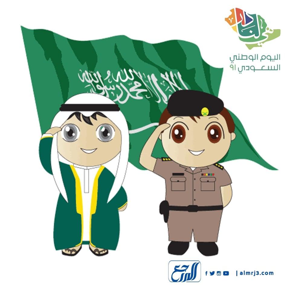 رسمة لليوم الوطني السعودي 91