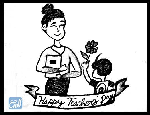 رسم عن احترام المعلم بالقلم الرصاص