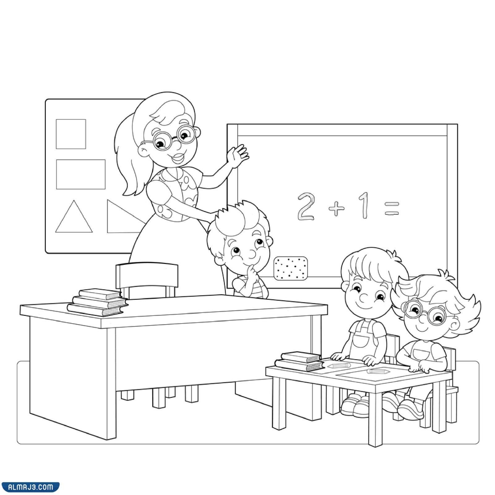 رسم عن تقدير المعلم للتلوين