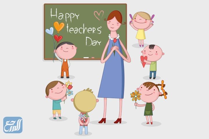 رسم عن يوم المعلم العالمي 1443
