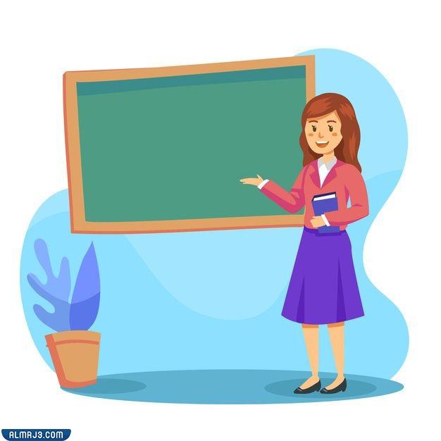رسومات احترام المعلم