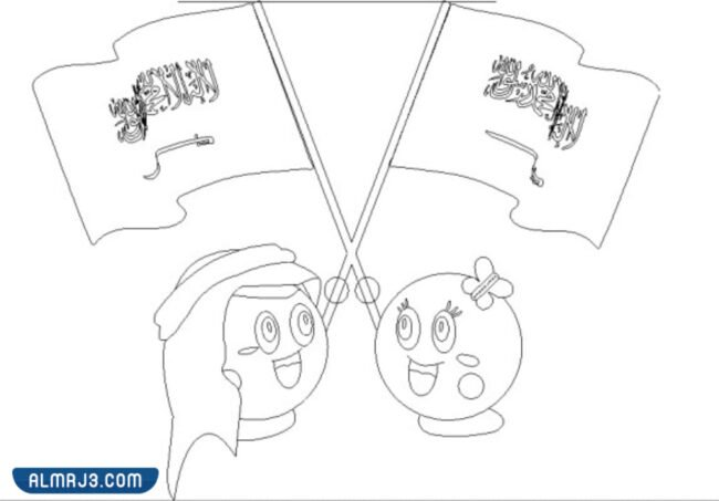 رسومات تلوين بمناسبة اليوم الوطني السعودي للفتيات