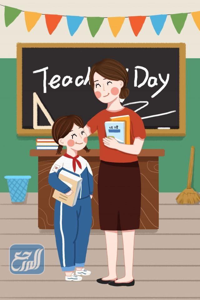 رسومات عن المعلمة الفاضلة