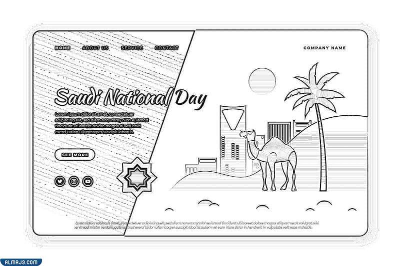 رسومات عن اليوم الوطني سهلة 91