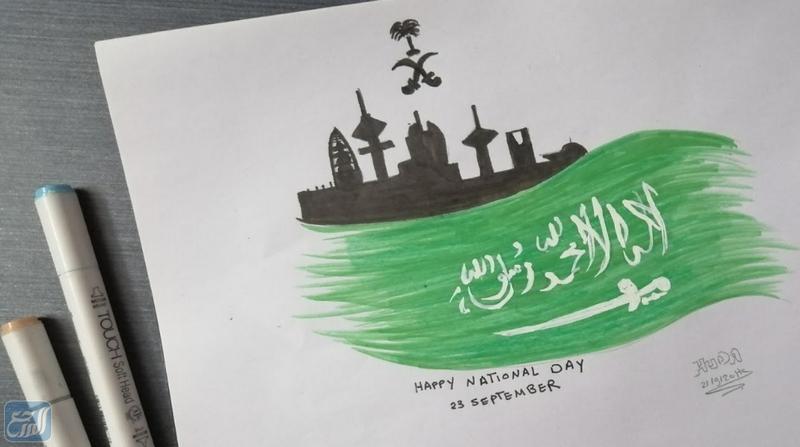 رسومات عن اليوم الوطني السعودي 91