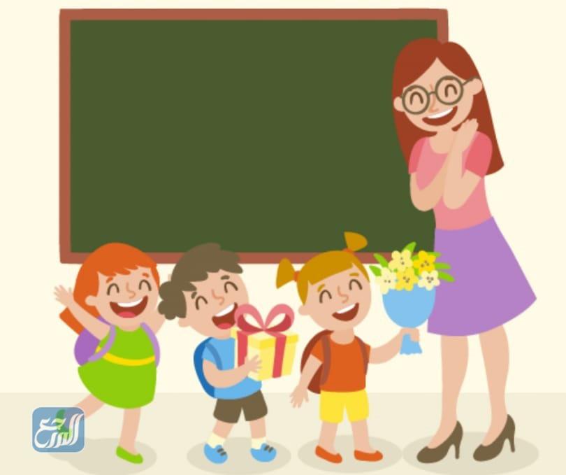 رسومات عن حب المعلم