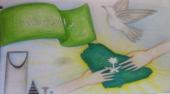 رسومات اليوم الوطني السعودي للأطفال 91
