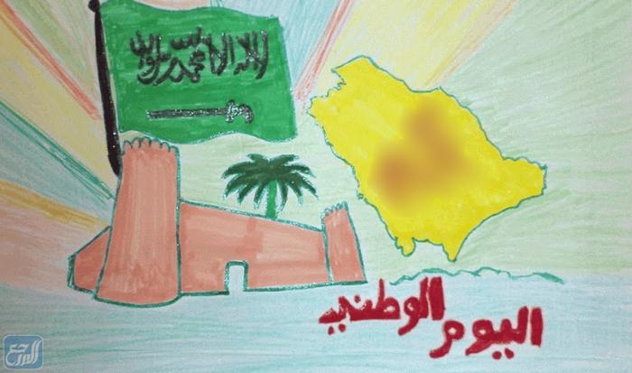 صور تصاميم رسومات لليوم الوطني السعودي 91