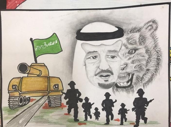 رسومات ملونة لليوم الوطني السعودي 1443