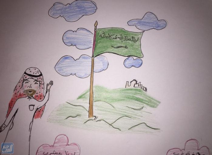 رسومات يدوية عن اليوم الوطني