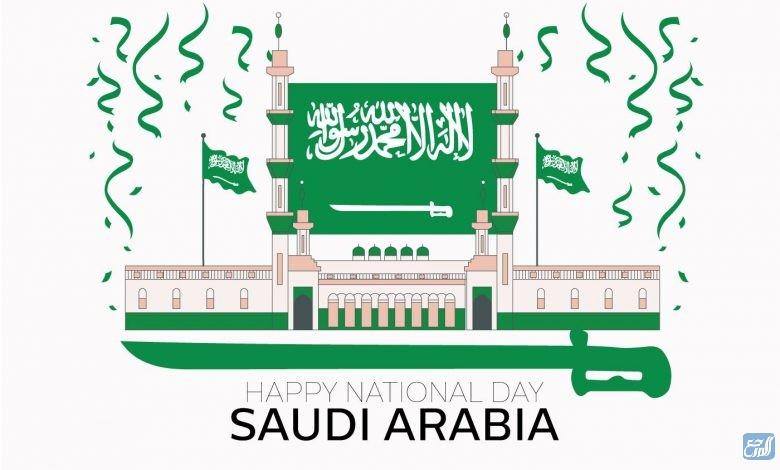 رمزيات اليوم الوطني السعودي انستقرام 1443