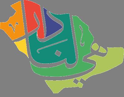 شعار اليوم الوطني 91 مفرغ شعار اليوم الوطني الجديد 91 بدون خلفية