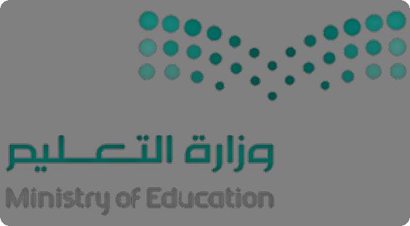 وصف شعار وزارة التعليم 1443 الجديد