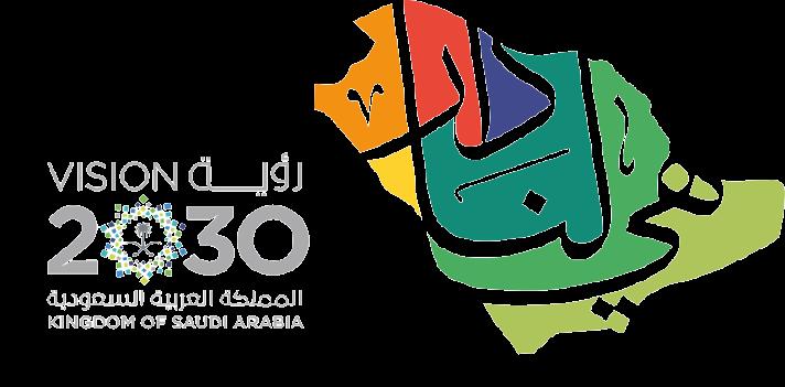 شعار اليوم الوطني 2021 هي لنا دار مع الرؤية