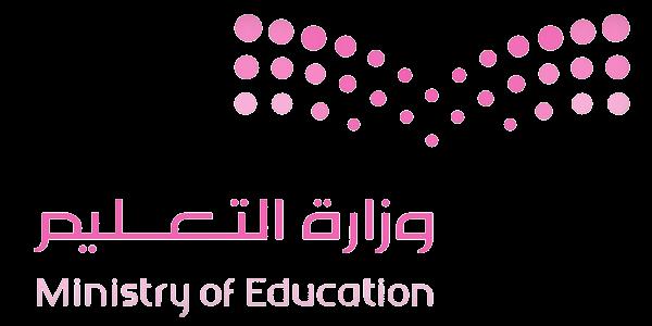 شعار وزارة التعليم الجديد 1443 png