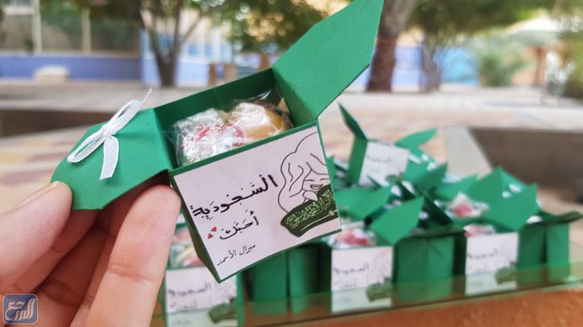 صور هدايا وتوزيعات مسابقات اليوم الوطني 91